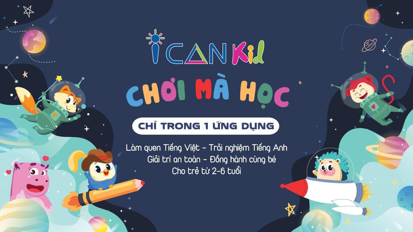 """Ứng dụng Việt bắt tay hàng loạt đối tác quốc tế thiết kế nền tảng """"Chơi mà học"""" cho trẻ"""